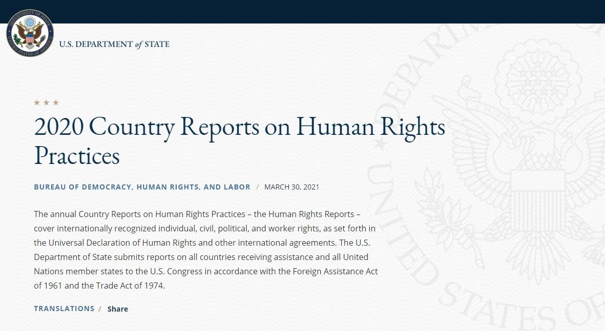 Nicaragua Human Rights report